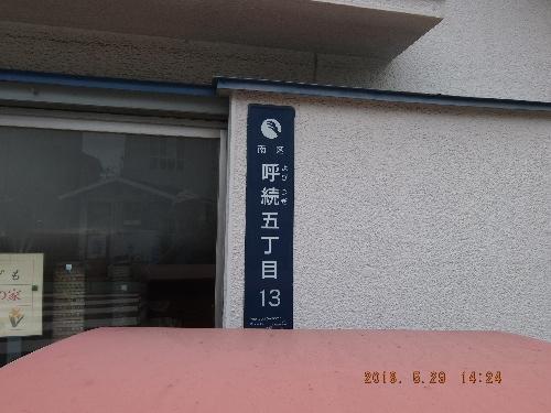 Dscf3764
