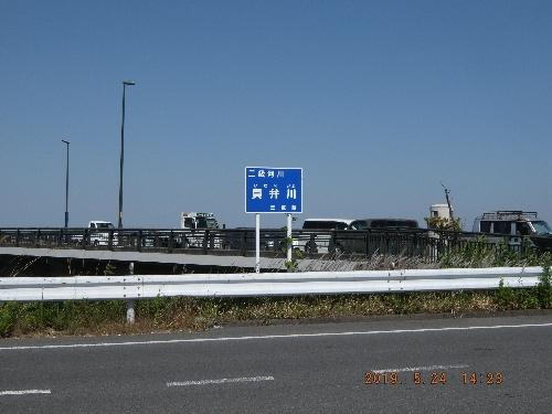 Dscf4268