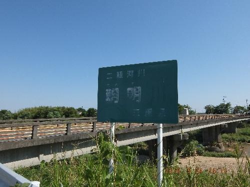 Dscf4295