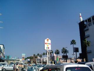 すごく良い天気