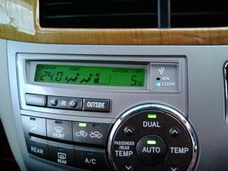 今朝は5℃