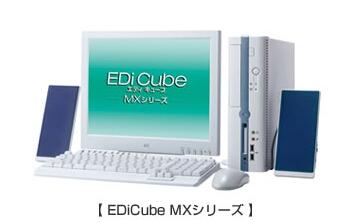 Edicube11
