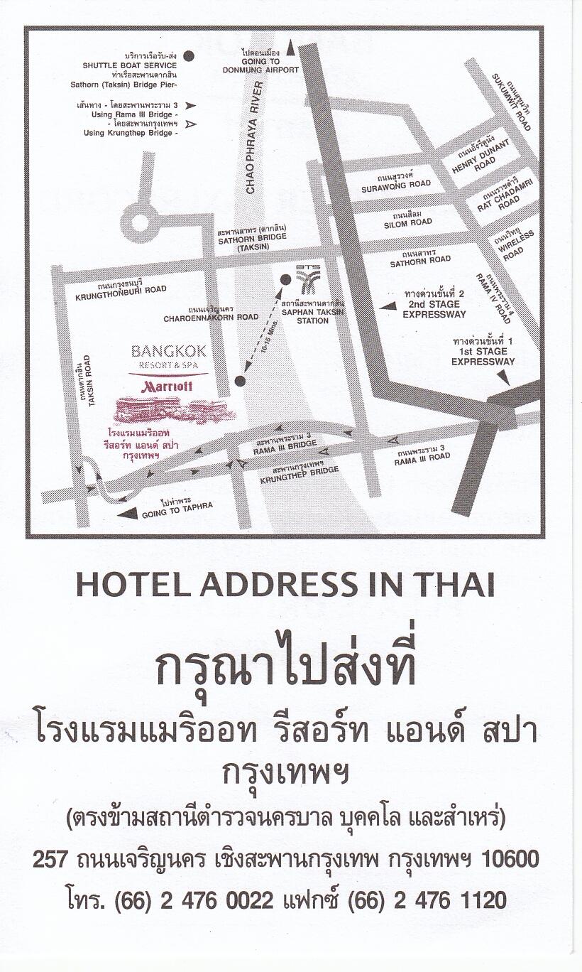 Marriott_drive