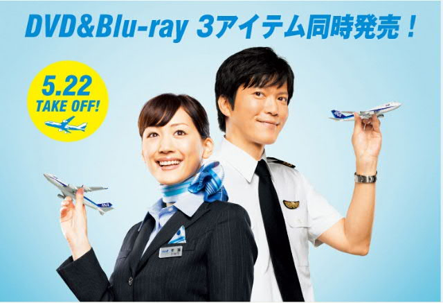 Happy_flight3