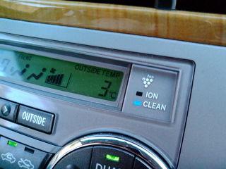 今朝はもっと寒い