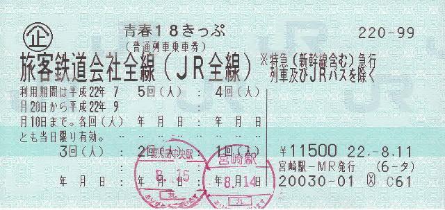 18082602