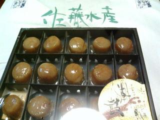 北海道土産1