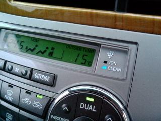 今日の朝の気温