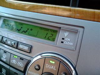 今朝はやや寒い