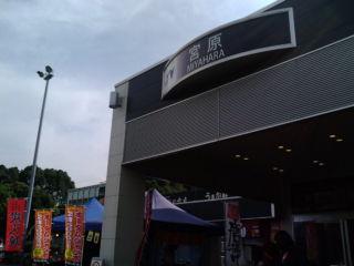 宮原サービスエリア