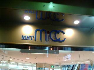 MRT micc