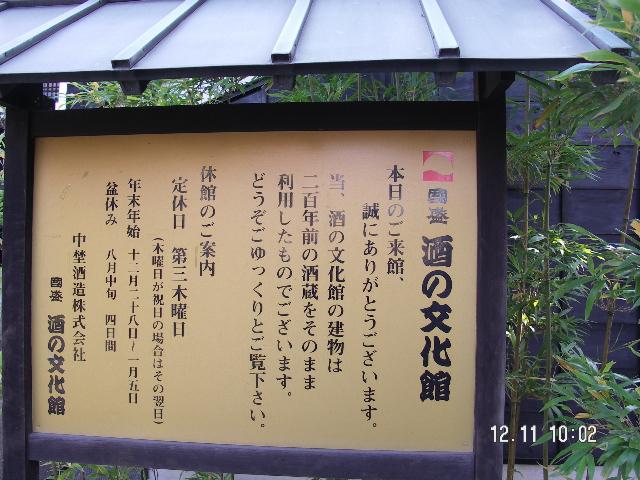 Ch1211sakari02