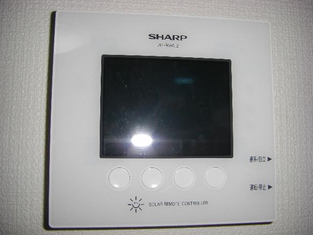 Solar031