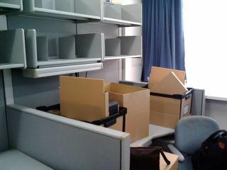 新しい事務所