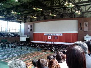 福岡大学入学式