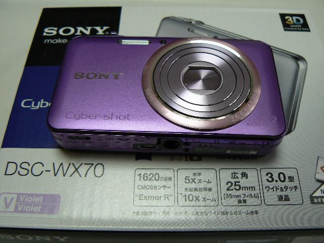 Sony_camera