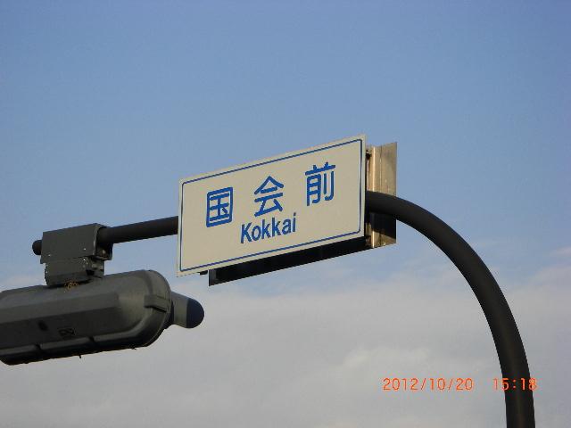 Tj102001