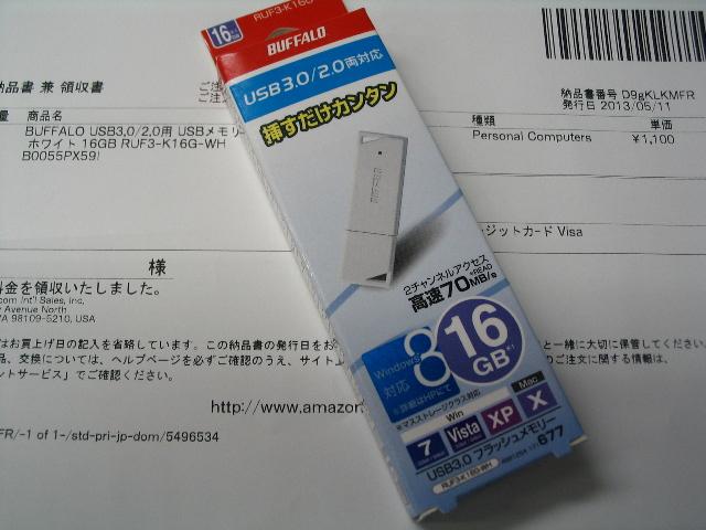 Usb02
