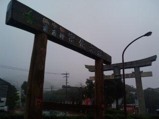 雨の宗像大社