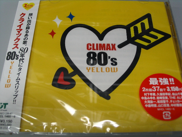 Climax80