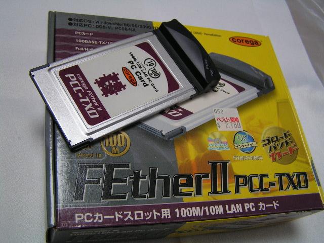 Fether2