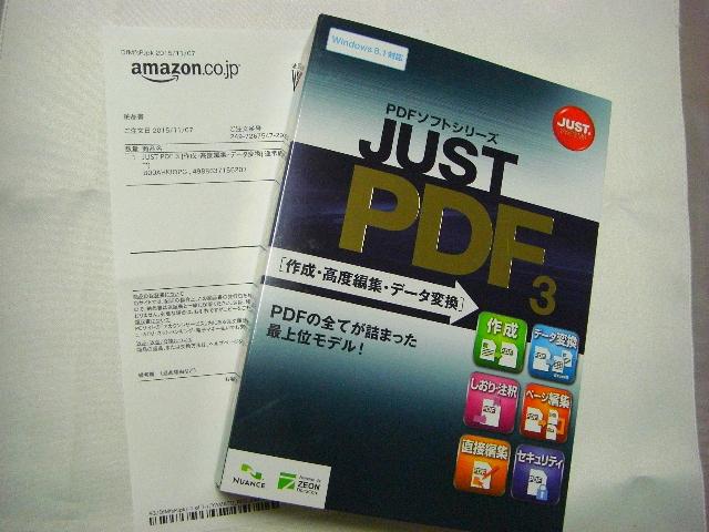 Just_pdf