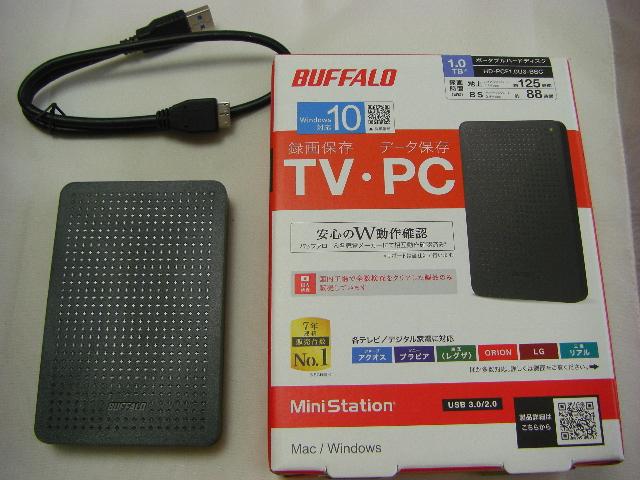 Portable_hdd