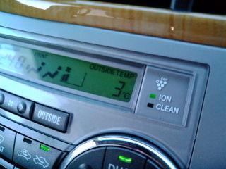 今朝の気温