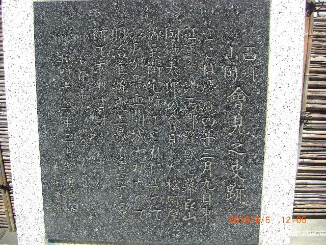 3c8145