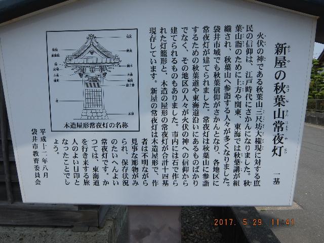 Dscf3512