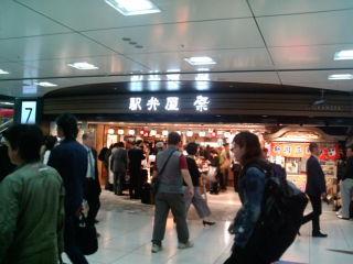 東京駅グランスタ