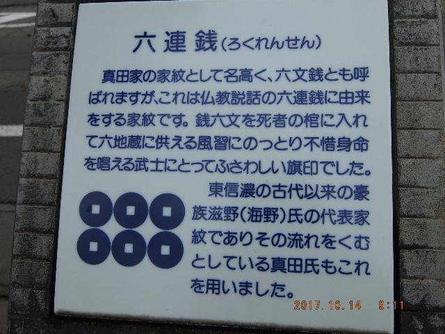 Dscf0120