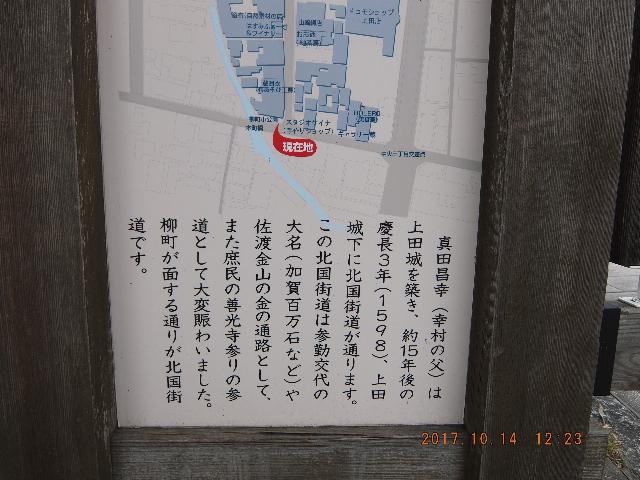 Dscf0187