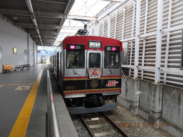 Dscf0214