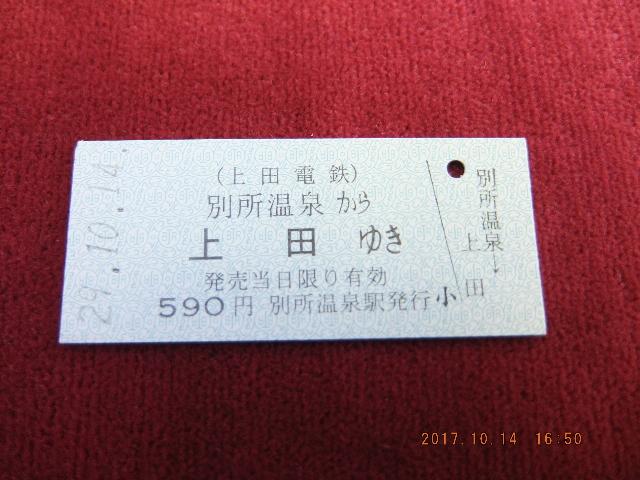 Dscf0269_2