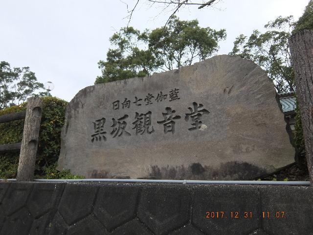Dscf0497