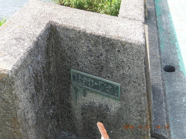 Dscf2795