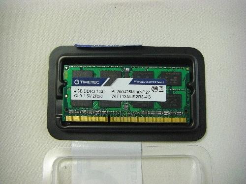 Cimg8868