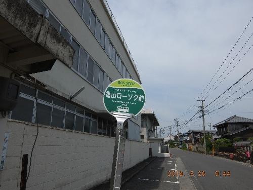 Dscf4871