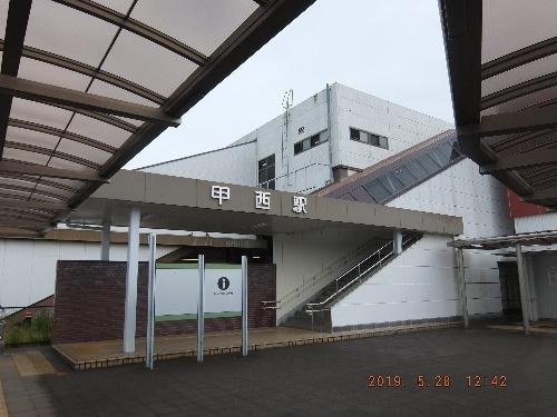 Dscf5775