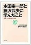 Photo_20210212192701